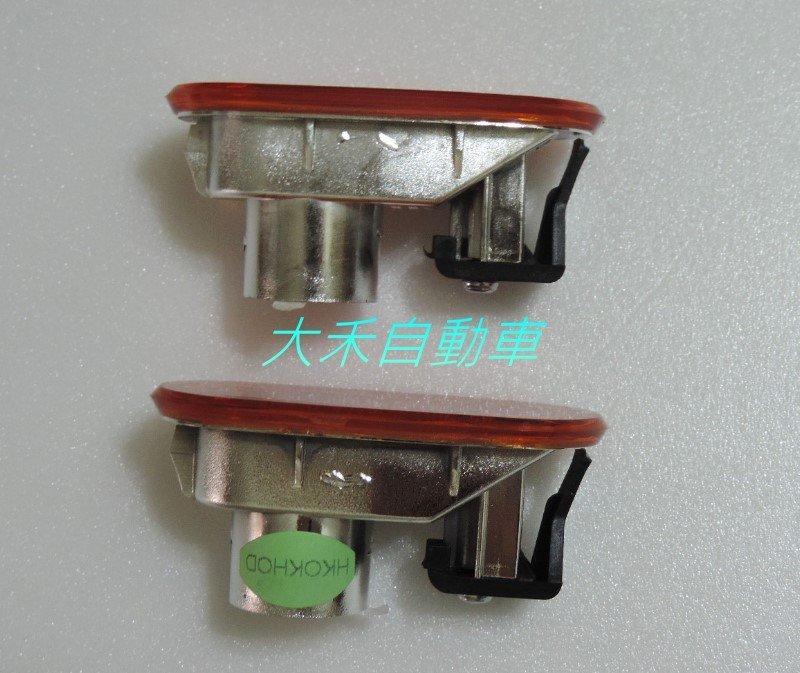 [大禾自動車] 三菱 菱利 神奇 LANCER VIRAGE GALANT 平面 黃殼側燈組