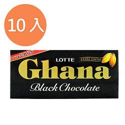 LOTTE Chana 加納黑巧克力 片裝 50g (10入)/盒