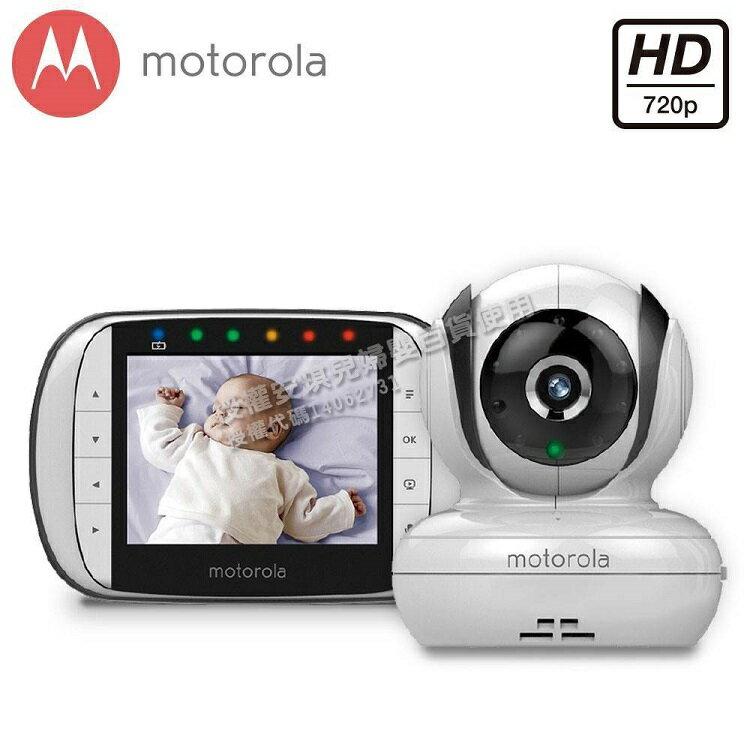 【破盤降68折】【MOTOROLA】嬰兒數位監視器(進階版)-MBP36S
