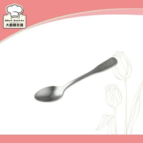 OSAMA王樣義式小餐匙304厚料不銹鋼兒童湯匙布丁匙-大廚師百貨