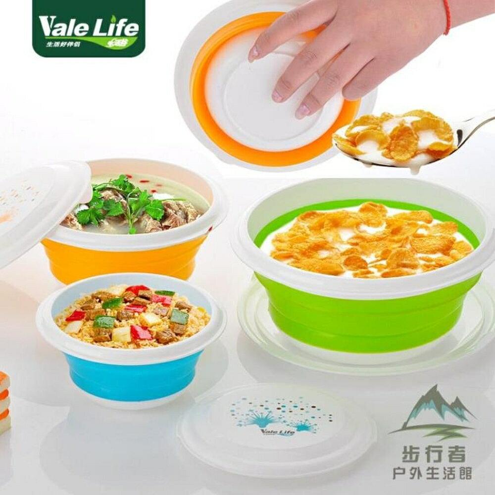 三件套折疊碗便攜碗旅行餐具戶外泡面碗折疊