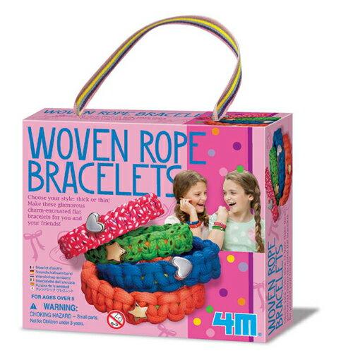 【 4M 美勞創作】Woven Rope Bracelets 好朋友星星手鍊