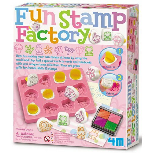 【4M 美勞創作】Fun Stamp Making Kit 趣味印章創作