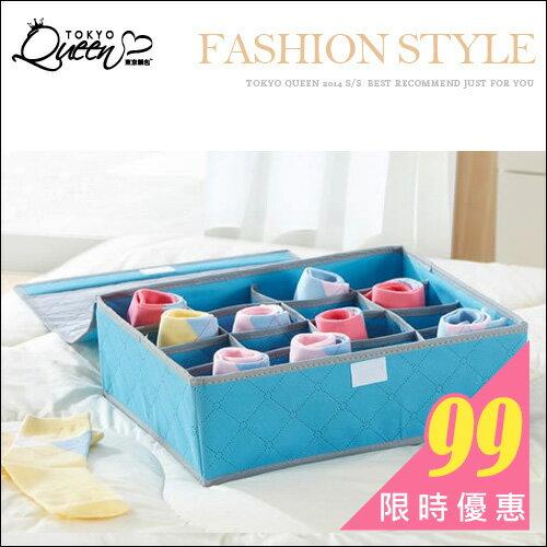 .現貨販售. 東京靚包. Neon Summer.日系馬卡龍內褲收納盒.【AAB899004】