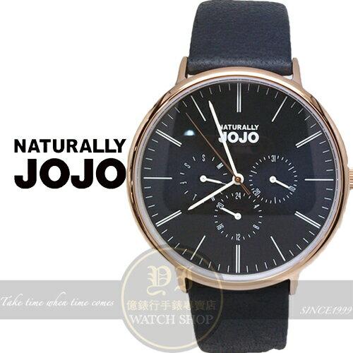 NATURALLY JOJO薄型簡約三環日曆紳士腕錶/42mm/JO96905-55R原廠公司貨