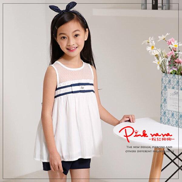 PINKNANA童裝 中大童白色網紗背心上衣 無袖氣質款 33157