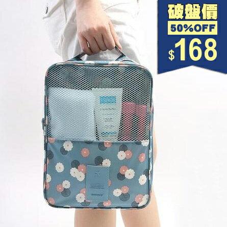 繽紛星星花朵防潑水手提收納鞋袋 旅行必備多功能收納包 包飾衣院 K1050 現貨+預購