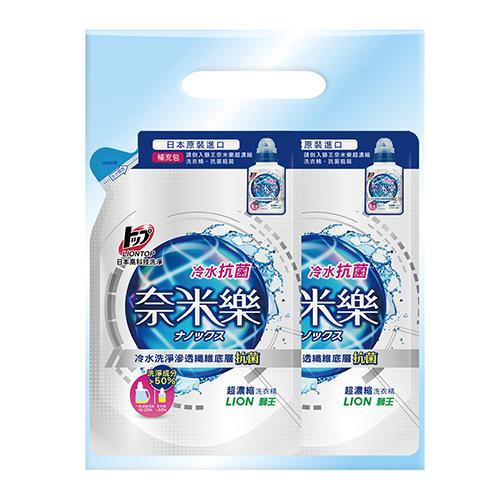 獅王 奈米樂濃縮抗菌洗衣精補450g*2【愛買】 - 限時優惠好康折扣