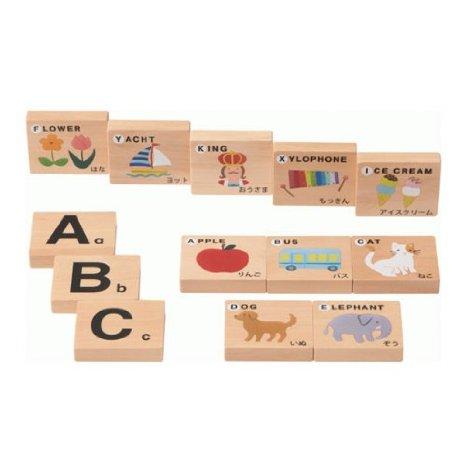 ABC積木