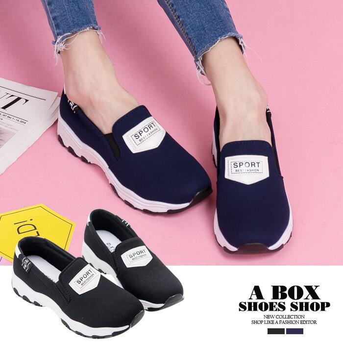 ~AN903~懶人鞋 布面鞋 校園簡約百搭英文字母皮標 5CM跟高內增高 2色