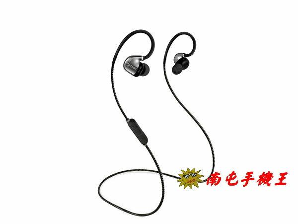 !南屯手機王! i-Tech MusicBand SHINE 掛頸式藍芽耳機(黑銀) [宅配免運費]