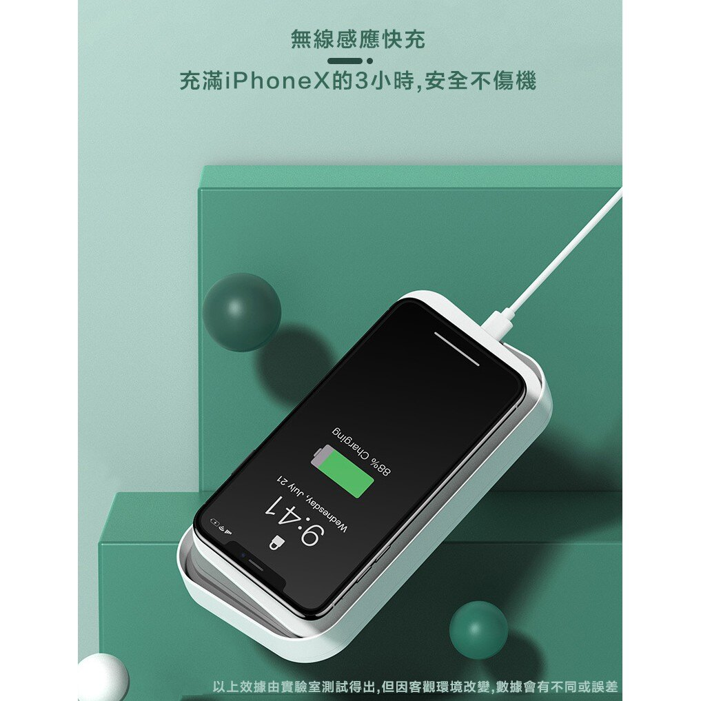 多功能紫外線消毒盒奶嘴口罩飾品專業可收納折疊殺菌便攜多功能手機支架無線充電器 4