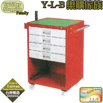 【易樂購】工具車(下空) YLBST110165-7