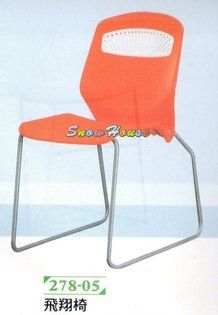 ╭☆雪之屋居家生活館☆╯P304-02飛翔椅休閒椅餐椅