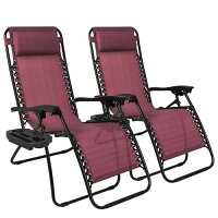 Best Choice Products Set of 2 Zero Gravity Chairs w/ Cup Holders - Burgundy