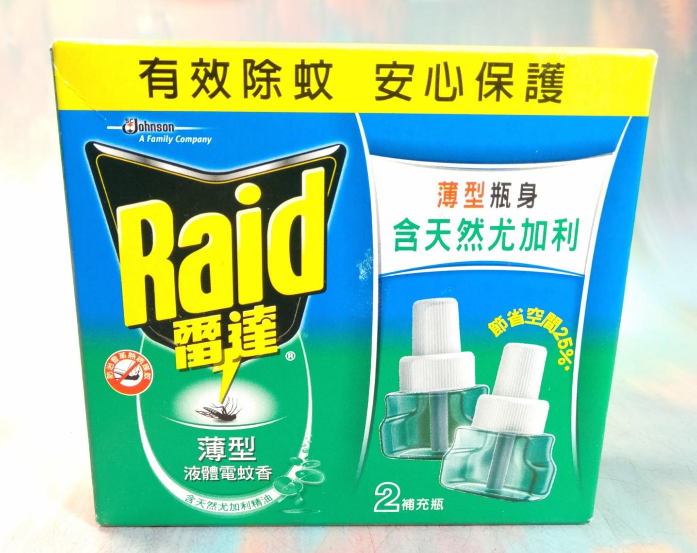 雷達 薄形液體電蚊香-2補充瓶 含天然尤加利【14434212】電蚊香液 驅蚊 居家用品《八八八e網購 0