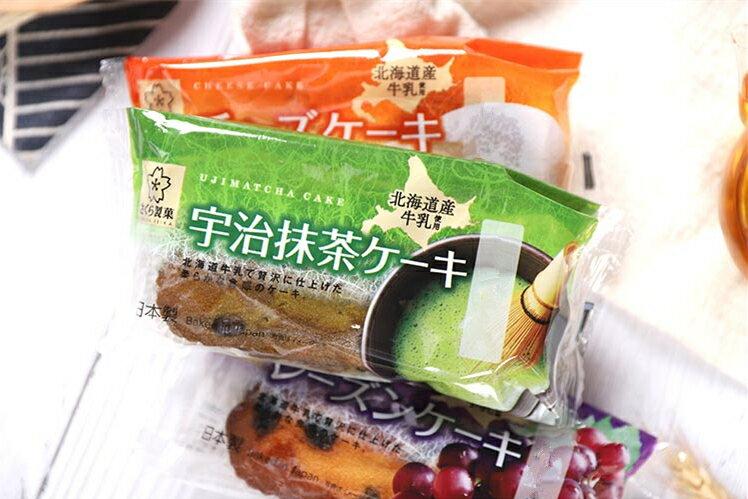 【櫻製菓】和風小蛋糕-起司 / 宇治抹茶 / 葡萄乾 88g 北海道牛乳使用日本進口零食 3.18-4 / 7店休 暫停出貨 2