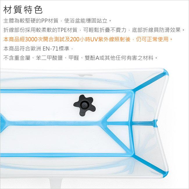 奇哥 - Stokke - Flexi Bath 摺疊式浴盆 (白色) 3