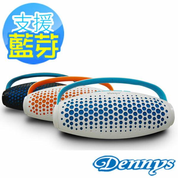 <br/><br/>  【Dennys】USB/SD藍牙手提式音響(BL-06S)<br/><br/>