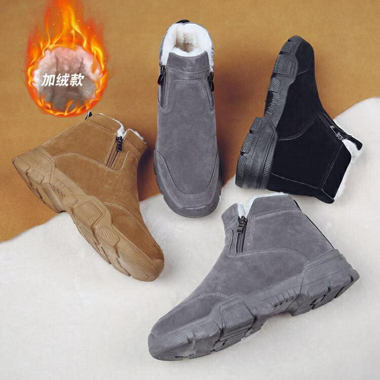 男鞋冬季加絨保暖棉鞋東北男士雪地靴加厚高幫一腳蹬馬丁二棉靴子