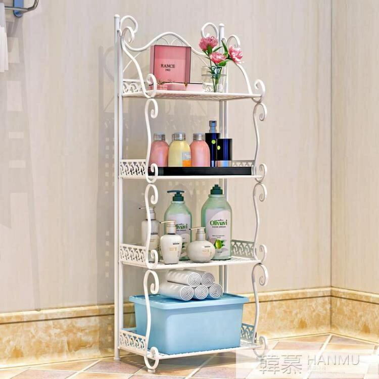 浴室儲物櫃鐵藝浴室置物架 落地衛生間臉盆架 洗手間廚房收納儲物層架