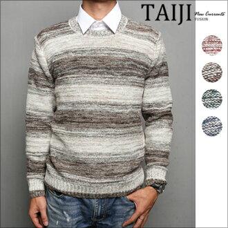 針織毛衣‧橫條紋單色漸層針織毛衣‧四色【NQ48830】-TAIJI