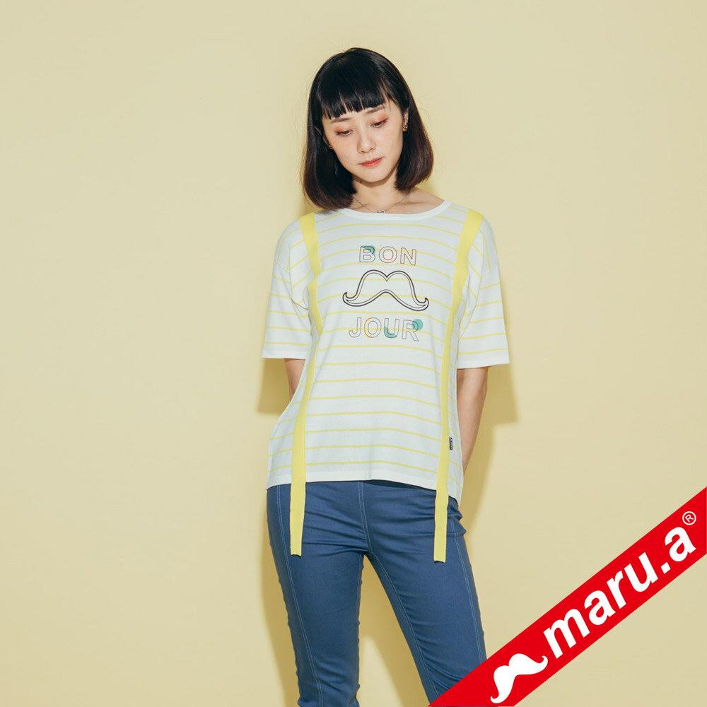 【maru.a】BONJOUR假吊帶條紋針織上衣(2色)8324211 3