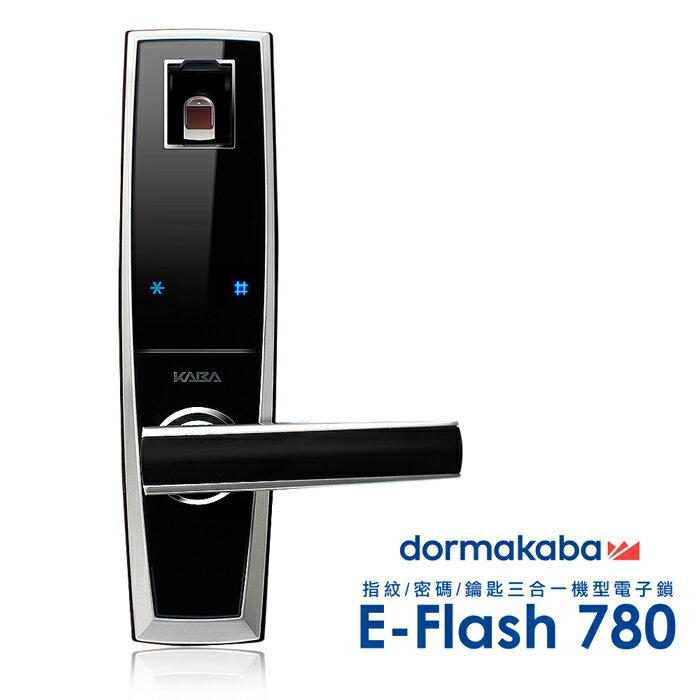 【KABA】三合一密碼 / 指紋 / 鑰匙智能電子機械門鎖(EF-780尊爵黑)(附基本安裝) 0