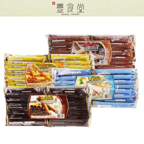 印尼Wasuka 爆漿特級威化捲心酥 巧克力捲 起司捲 【團購美食】【超夯零嘴】