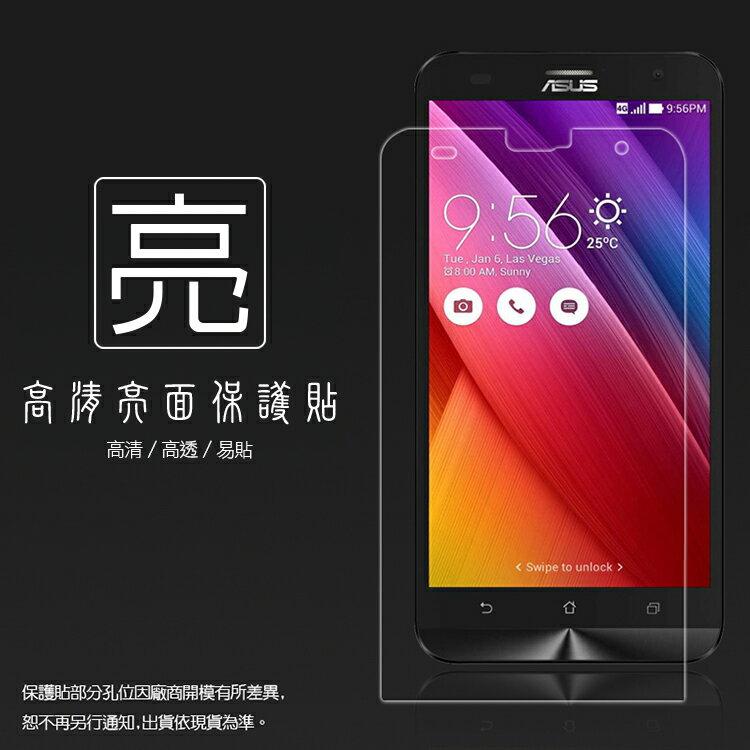 亮面螢幕保護貼 ASUS 華碩 ZenFone 2 Laser ZE550KL Z00LD 保護貼 軟性 亮貼 亮面貼 保護膜