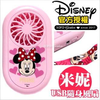 正版 迪士尼 風扇 米奇 米妮 史迪奇 小熊維尼 USB 迷你 電風扇 掛繩 手持 隨身 支架