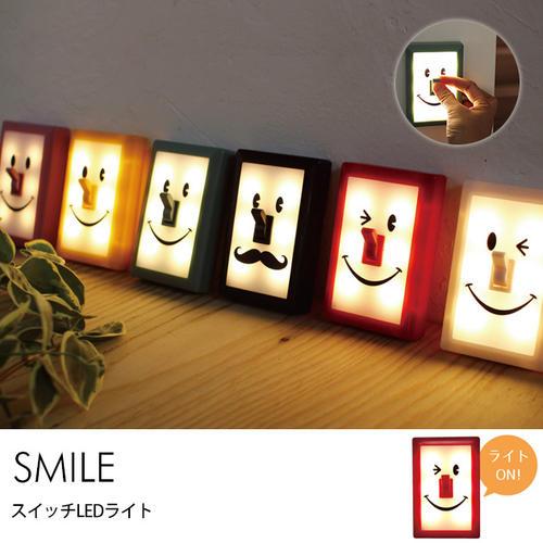 日本 雜貨 SMiLE SWITCH LED LIGHT 省電 環保 微笑小夜燈/露營燈 5色 紅/黑/綠/藍/粉【快樂熊雜貨舖】