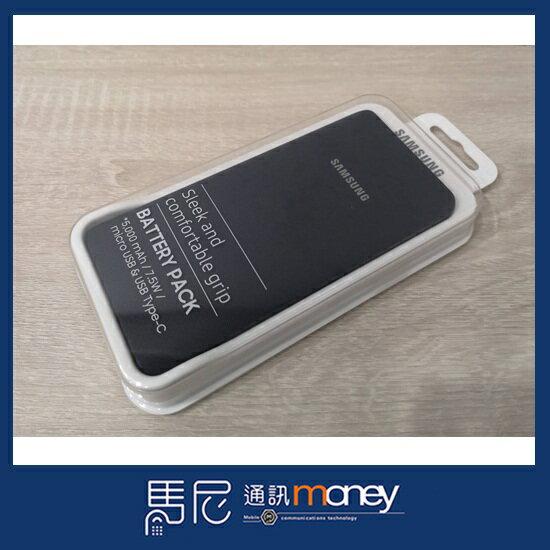 三星SAMSUNG5000mAh行動電源EB-P3020移動電源隨身電源行動充電隨身充電器【馬尼通訊】