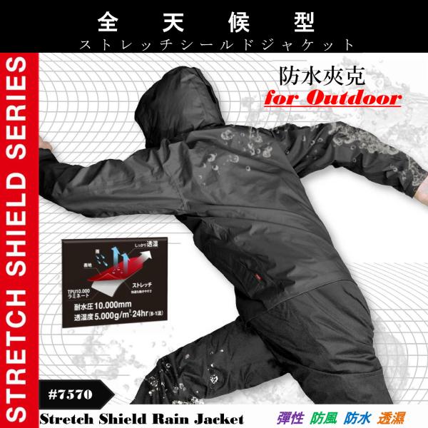 [日本原裝]輕量彈性防風透氣防水外套(雨衣上衣)。戶外運動騎車休閒旅行皆適宜,亦可當雨衣(自行車、機車、登山、健行、露營...)_DOQMENT#7570黑色_男女兼用_多尺碼