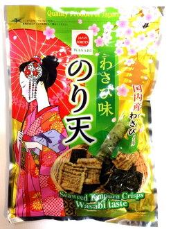 Maruka 海苔天婦羅餅-芥末 (150g) #01080014#01080143#
