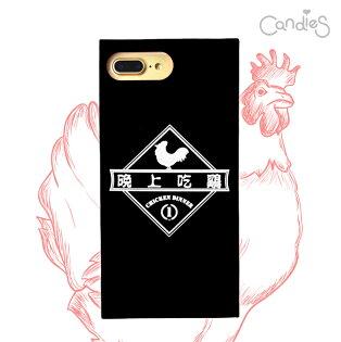 【Candies】Simple系列晚上吃雞(黑)-IPhone7Plus/IPhone8Plus