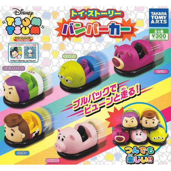 全套5款【日本正版】TSUMTSUM玩具總動員碰碰車扭蛋轉蛋玩具車迴力車迪士尼-867040