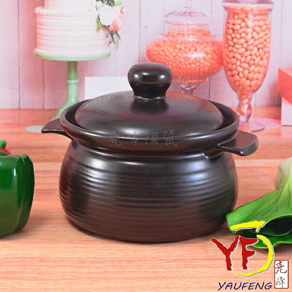 ★堯峰陶瓷★廚房系列 鶯歌製造 5號 滷味黑鍋 陶鍋 燉鍋 1~2人份 超耐用