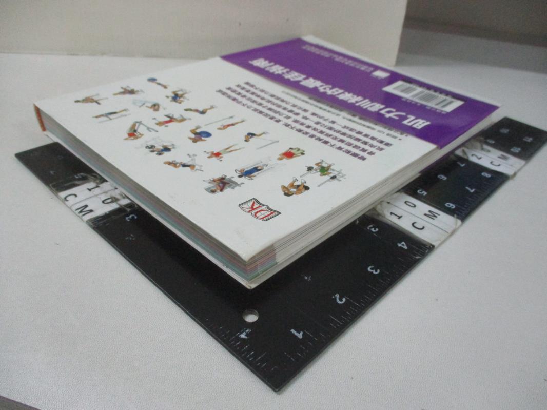 【書寶二手書T1/養生_D6P】肌力訓練圖解聖經_DK Publishing