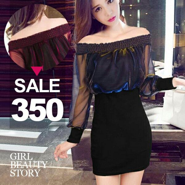 SISI【D7016】性感露肩一字領長袖縮腰顯曲線包臀短裙連身裙洋裝