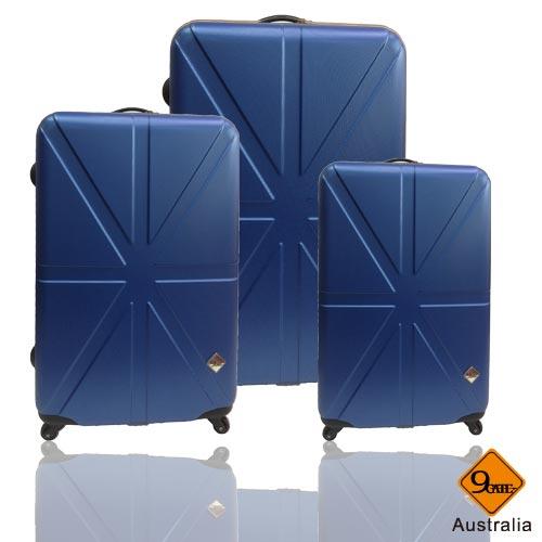 ✈Gate9英倫系列ABS霧面輕硬殼三件組旅行箱行李箱