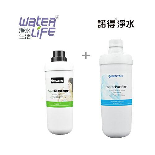 【淨水生活】《Norit 諾得淨水》公司貨 Norit諾得淨水替換濾心24.2.101 1支+24.2.100 1支【2入組】