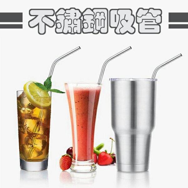【省錢博士】冰霸酷杯304不鏽鋼吸管彎曲環保吸管(1入)