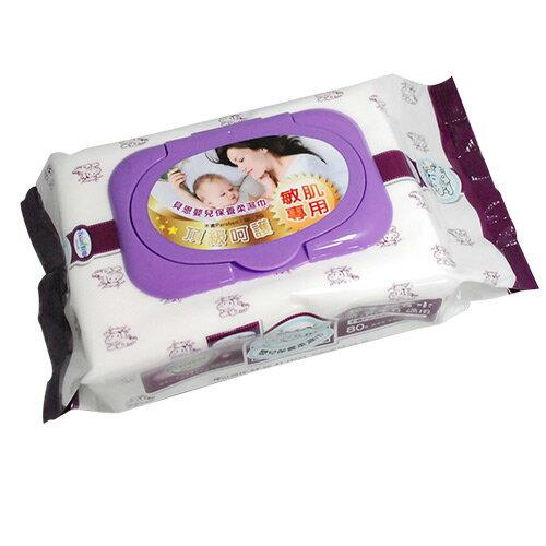 ★衛立兒生活館★貝恩 EDI超厚超純水嬰兒保養柔濕巾【80抽x1包】(紫)(南六代工)