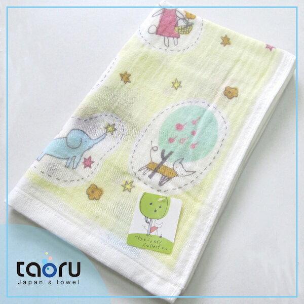 日本紗布巾浴巾:青青草原_黃色(二重紗--taoru日本毛巾)