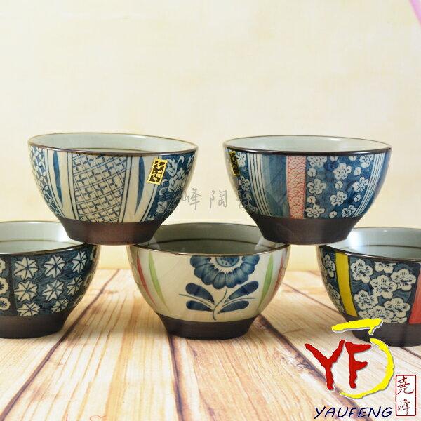 ★堯峰陶瓷★餐桌系列 名匠 日式碗組 單入