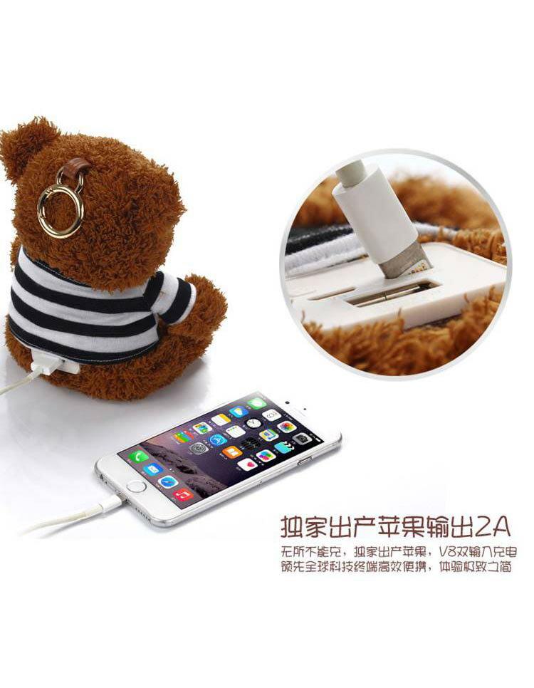 毛絨勁量小熊造型10000毫安行動電源 超萌超可愛造型/情人節首選/移動電源/充電器/蘋果/HTC/三星/SONY/小米/平板通用 7