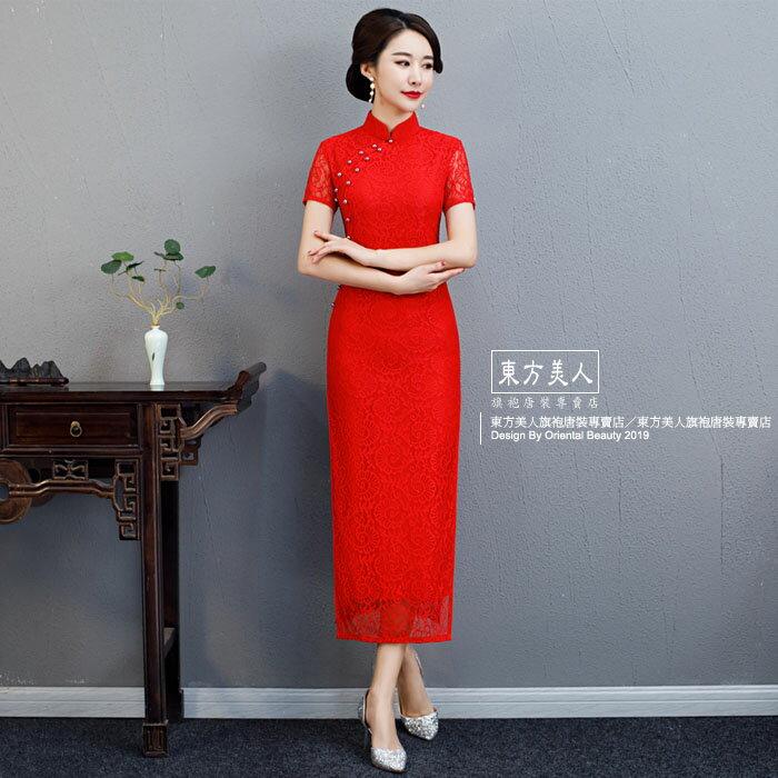 東方美人旗袍唐裝專賣店 ☆(( 超低價1290元 ))☆ 香妃(紅色)。復古美麗蕾絲改良式時尚七分袖顯瘦長旗袍禮服