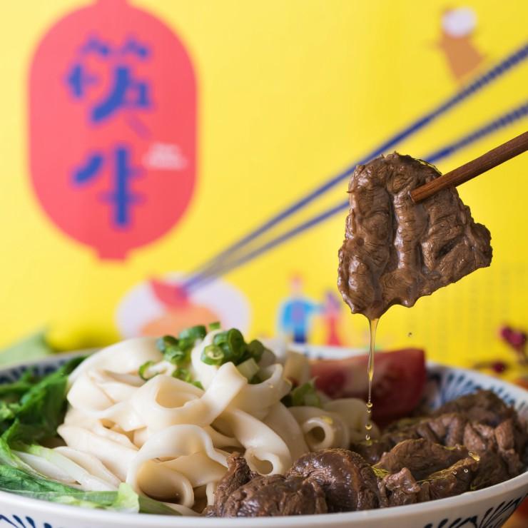 筷牛川味牛肉麵組 (牛肉湯:500g*4入;南僑刀削麵:200g*4入) 特選美國牛腱心 牛肉麵 即時料理包