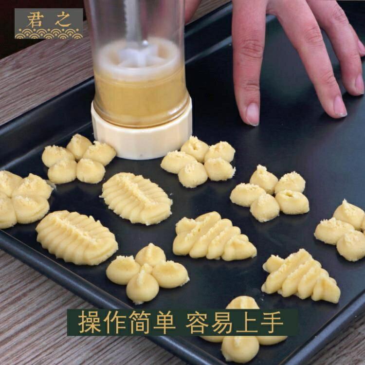 新店五折 家用餅干機烘焙曲奇溶豆工具擠奶油用具蛋糕裱花槍套裝